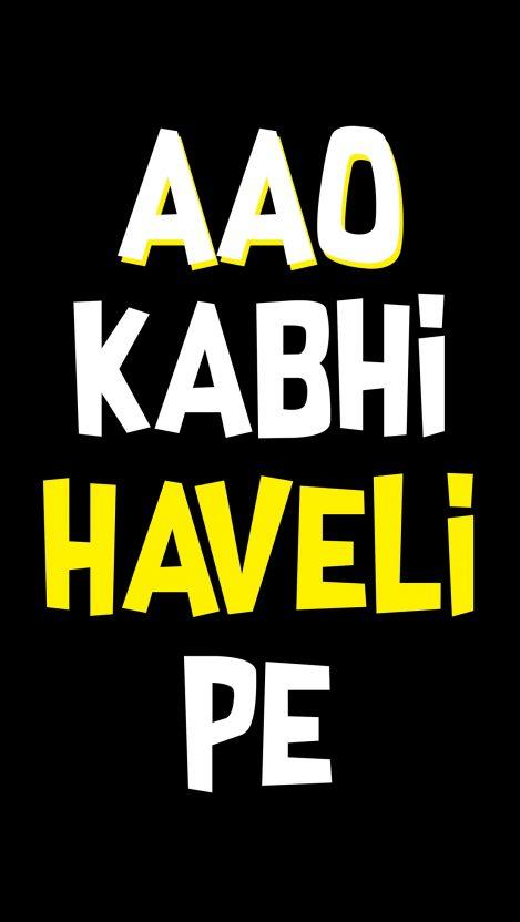 Aao Kabhi Haveli Pe iPhone Wallpaper