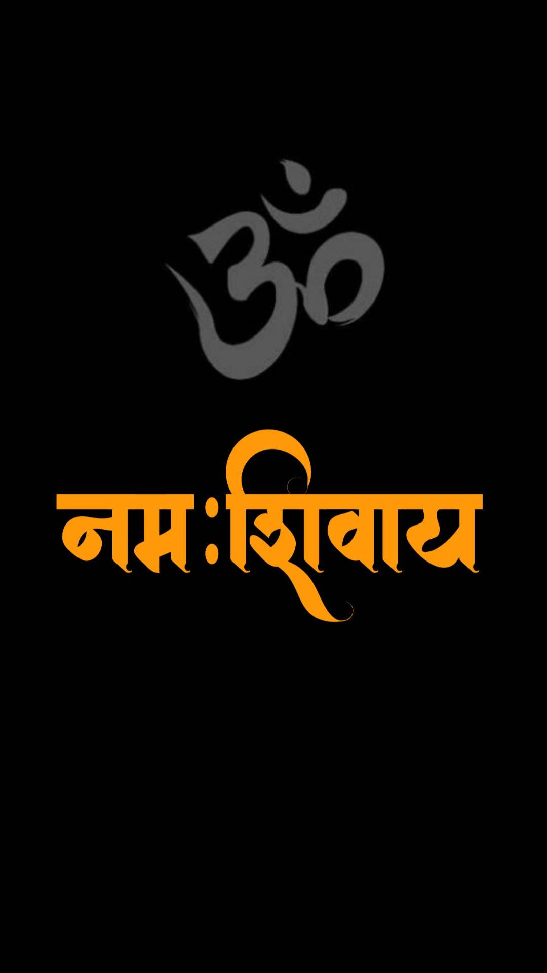 Om Namah Shivaya iPhone Wallpaper