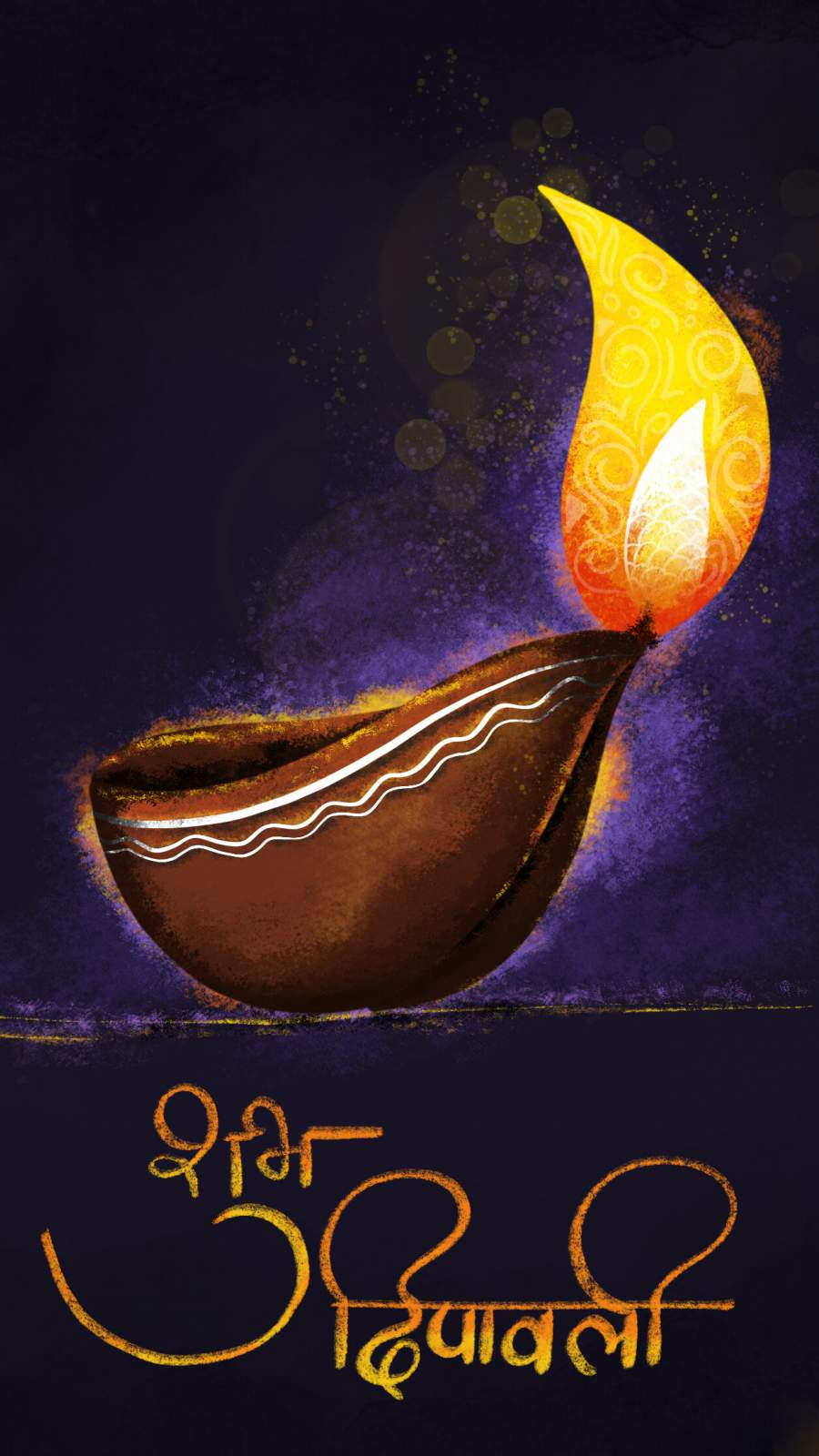 Happy Diwali iPhone Wallpaper