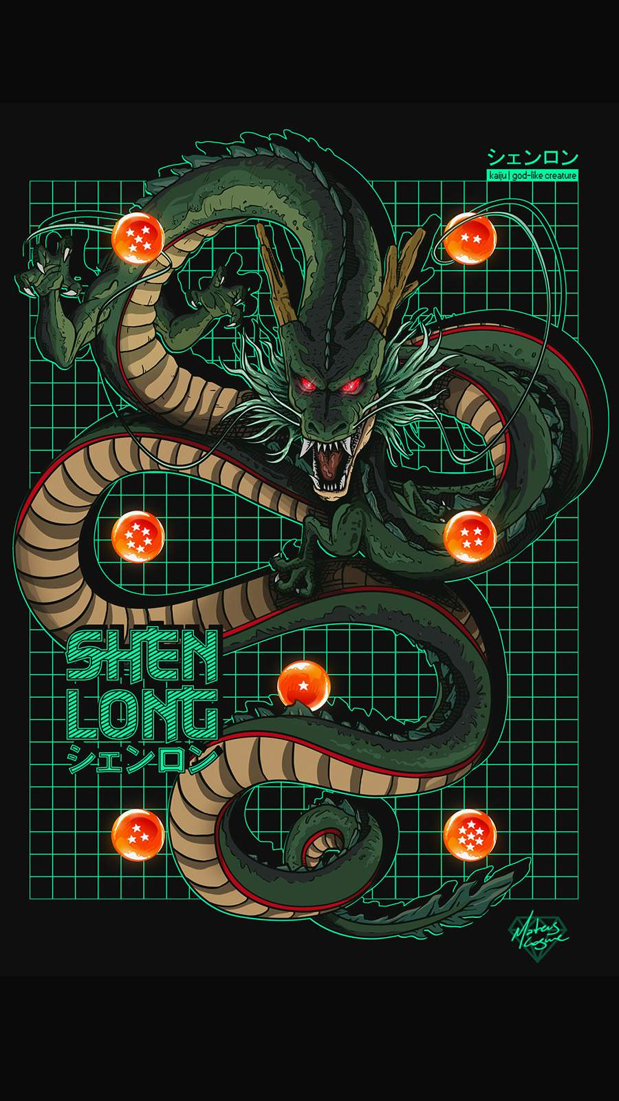 Shen Long Dragon Ball iPhone Wallpaper