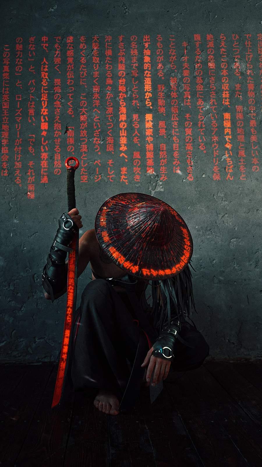 The Samurai iPhone Wallpaper