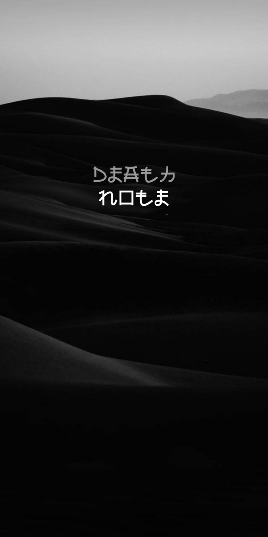 Death Note iPhone Wallpaper