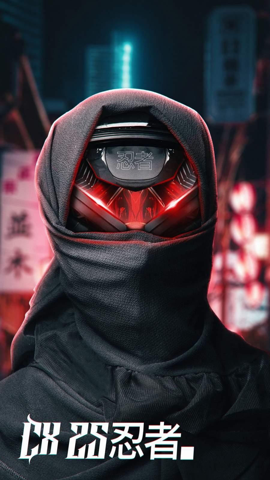 Scifi Ninja iPhone Wallpaper