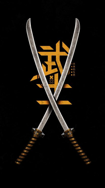 Katana Sword iPhone Wallpaper