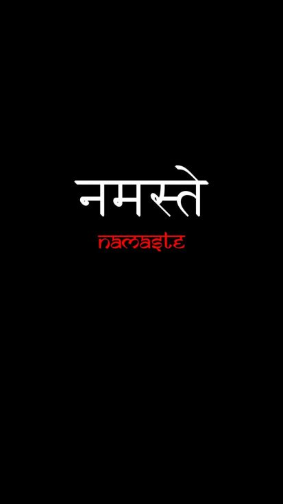 Hindi Word iPhone Wallpaper
