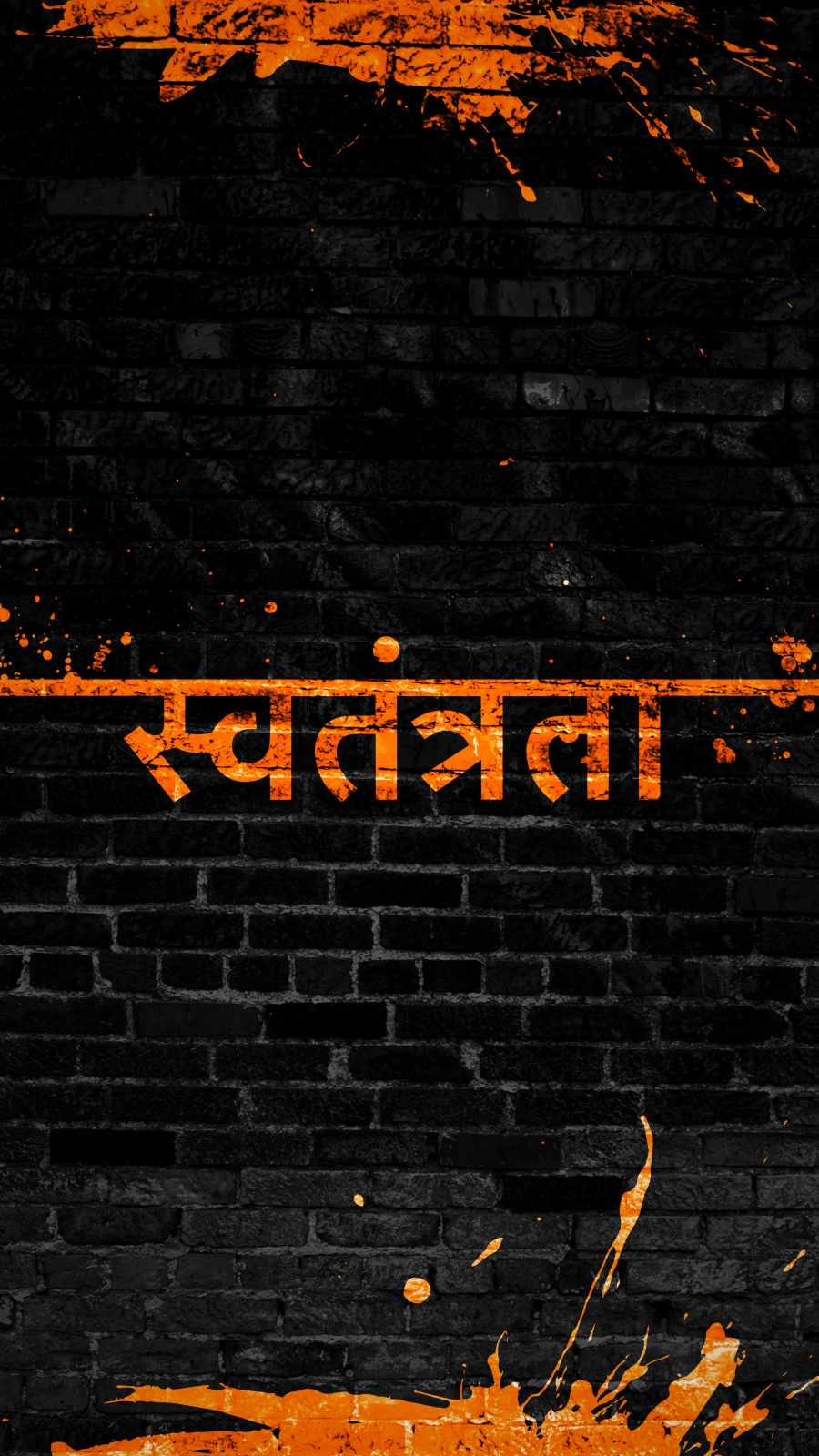 Indian Freedom