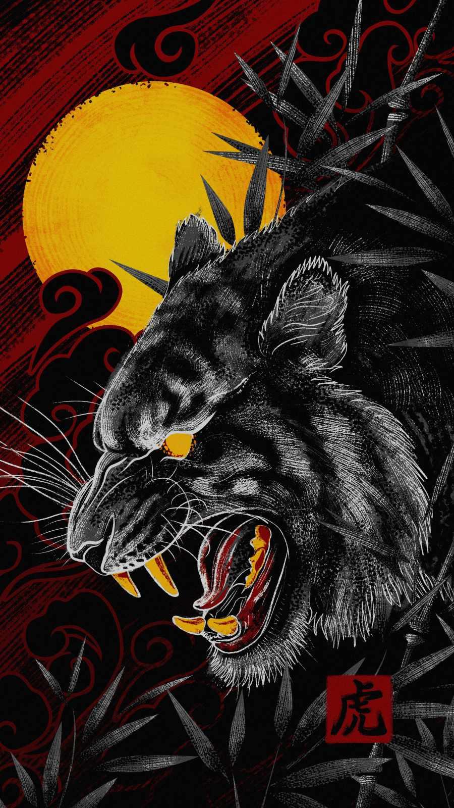 Tiger Anger iPhone Wallpaper