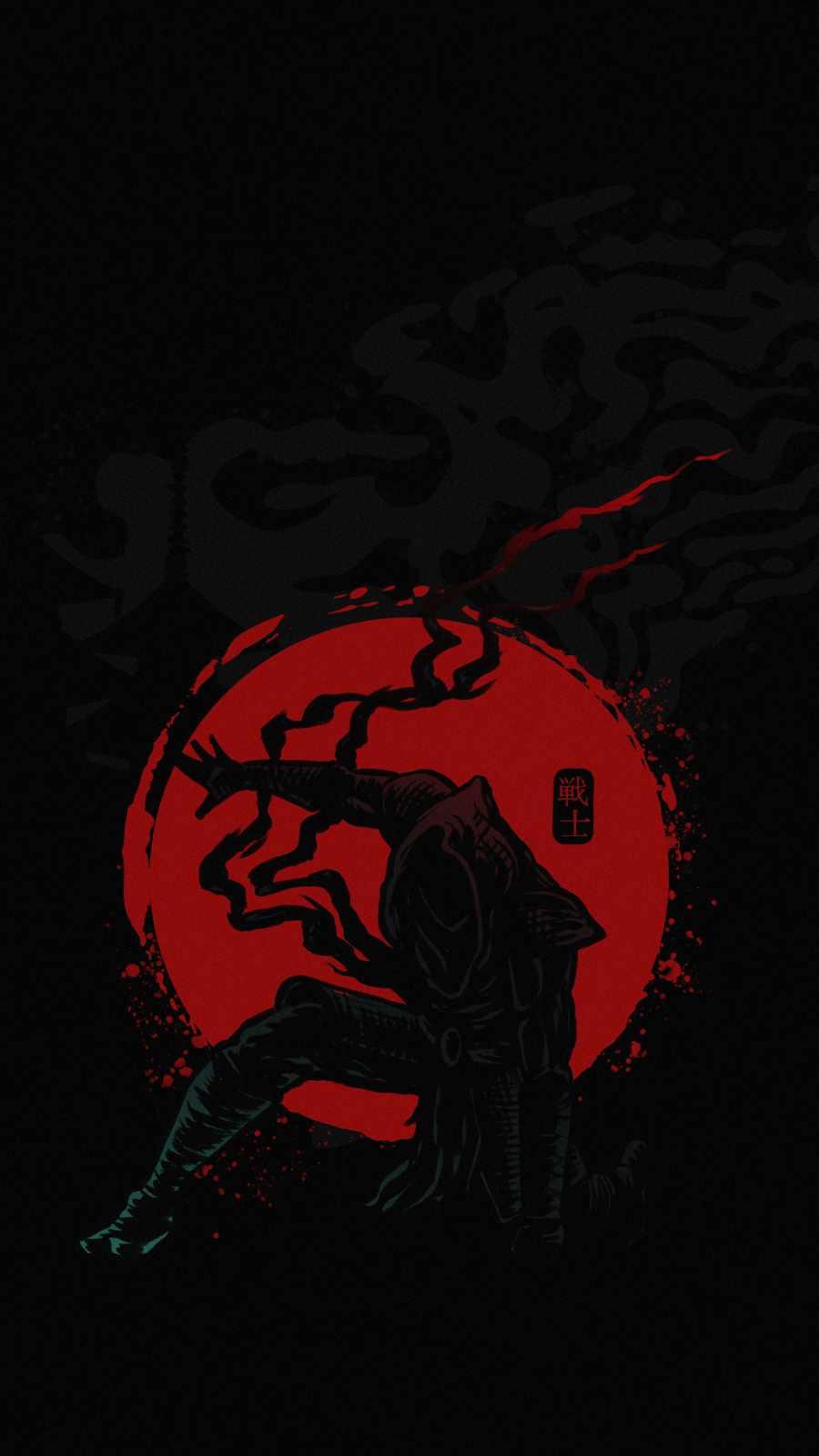 Ninja Red Art